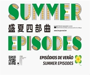 "Macao Orchestra ""Summer Episodes"" Coming Soon!"