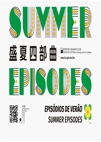 """Macao Orchestra """"Summer Episodes"""" Coming Soon!"""