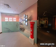 澳門博物館明信片展 - VR虛擬實境版本