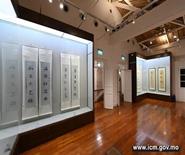 藝博館藏饒宗頤書畫展